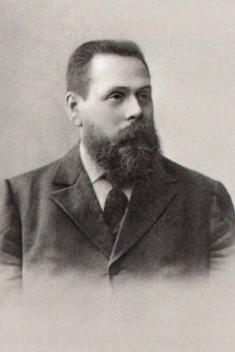 Веселовский Николай Иванович