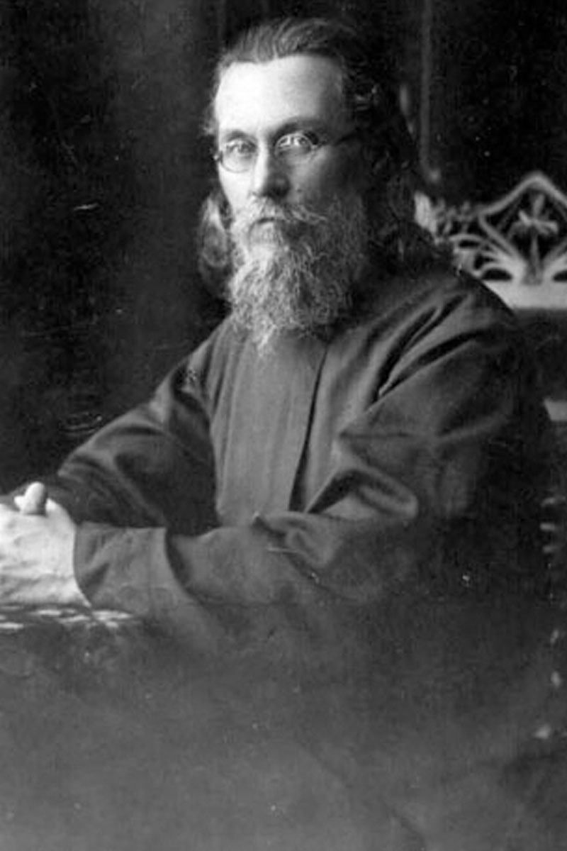 Герасимов Борис Георгиевич