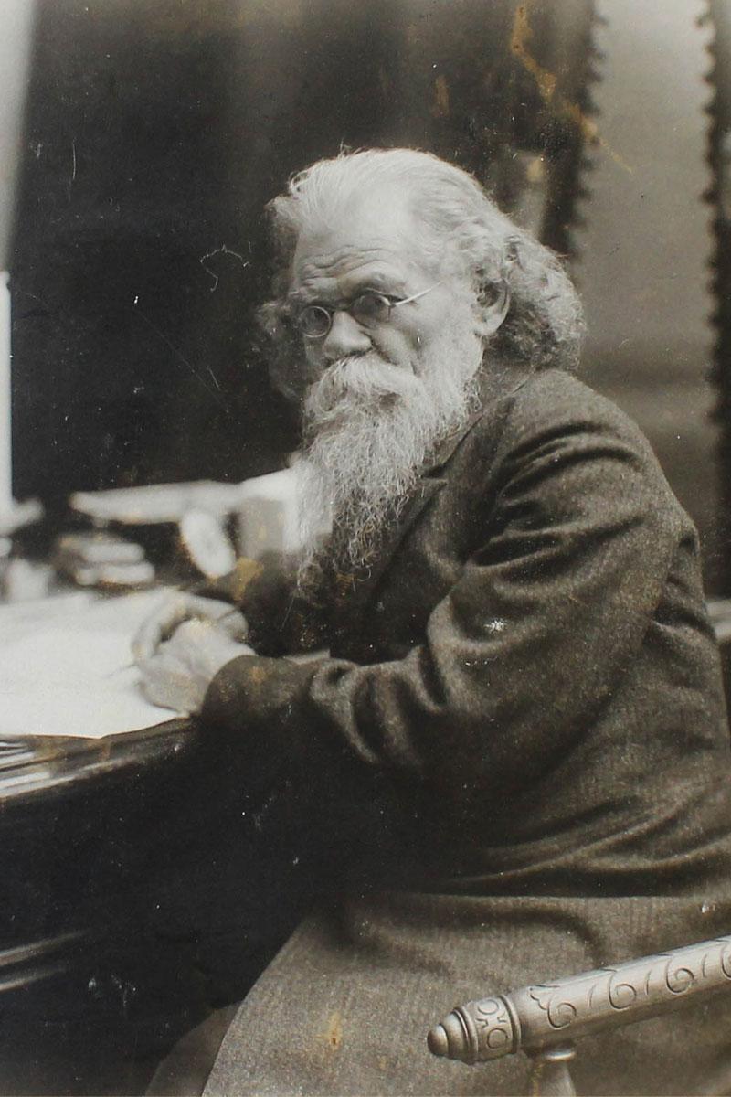 Потанин Григорий Николаевич