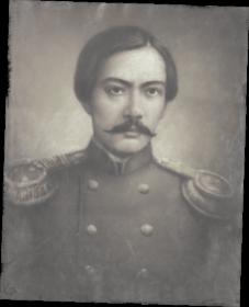 Шокан Уалиханов